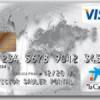 Tarjetas crédito La Caixa