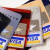 """El peligro de las tarjetas de crédito """"gratuitas"""""""