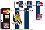 tarjetas de credito real sociedad kutxa
